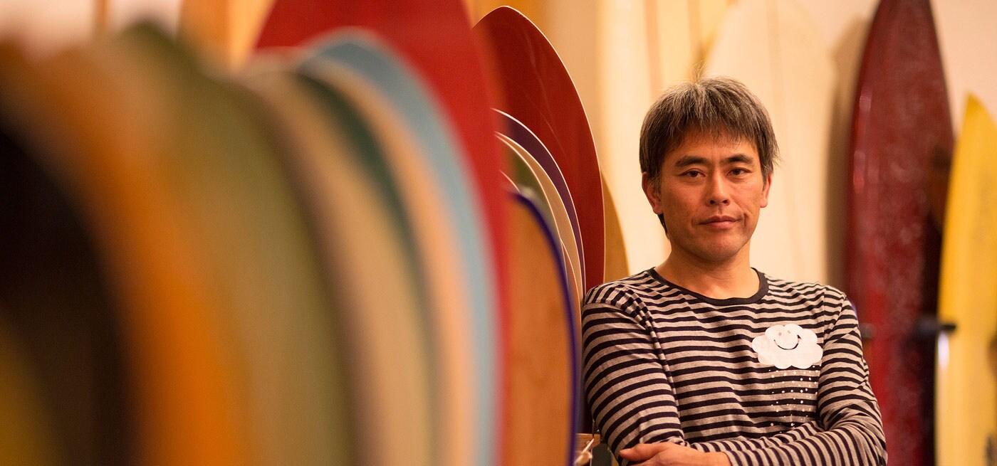 Taro Tamai