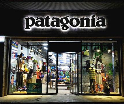 Patagonia Xian - Outdoor Clothing Store, Xian, China