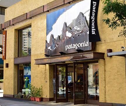 パタゴニア 神戸