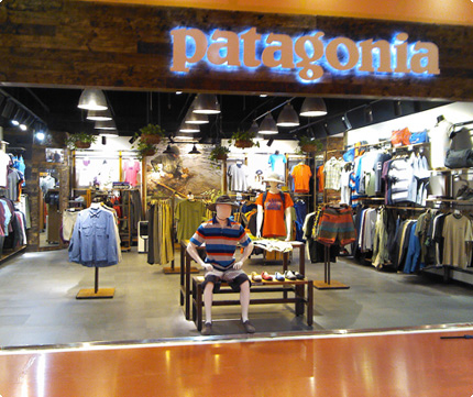 Patagonia Harbin Hongbo Mall Shop